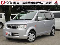 eKワゴン660 M 助手席回転式シート 認定中古車