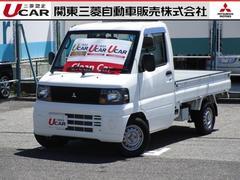 ミニキャブトラック660 VX−SE エアコン付 4WD 3速オートマ