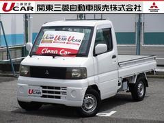 ミニキャブトラック660 VX−SE エアコン パワステ 4WD 5速MT