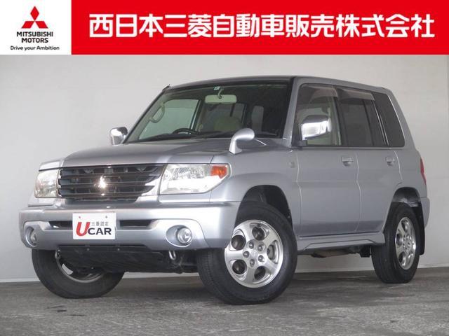 三菱 アクティブフィールドED 4WD 距離無制限保証1年付