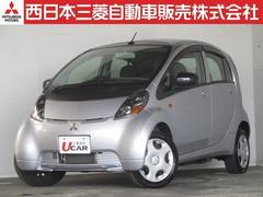 アイミーブM 距離無制限保証1年付 オーディオレス車