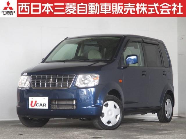 三菱 660 MX