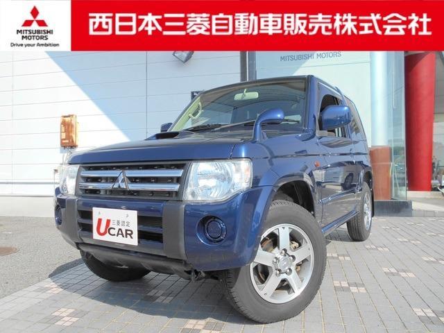 三菱 ナビエディション VR 4WD 距離無制限保証1年付