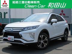 エクリプスクロス1.5 G 4WD 11型フローティングBIG−X 未使用車