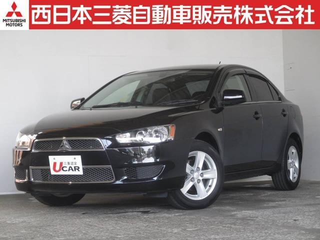 三菱 スーパーエクシード 距離無制限保証1年付