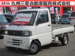 ミニキャブトラック660 楽床ダンプ 4WD