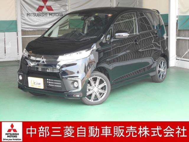 三菱 660 T セーフティパッケージ 試乗車 3年保証 ターボ