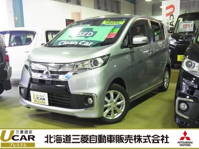 三菱 660 G セーフティパッケージ 4WD
