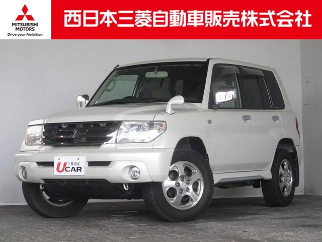 三菱 アクティブフィールドED ナビ 4WD 距離無制限保証1年付
