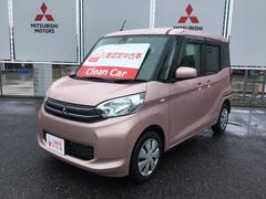 eKスペース660 G eアシスト 4WD 宮城三菱認定中古車