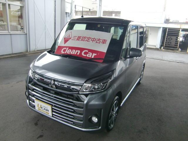 三菱 660 T セーフティ パッケージ
