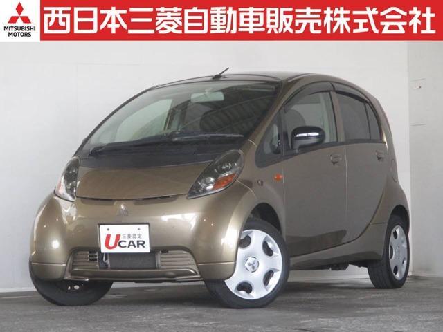 三菱 660 L