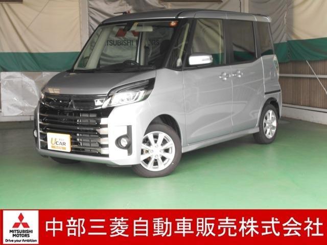 三菱 660 カスタム G eアシスト