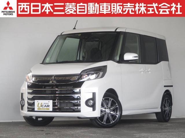 三菱 660 カスタム T セーフティ パッケージ