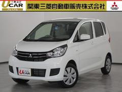 eKワゴン660 E 法定整備付き 認定中古車 社有車UP