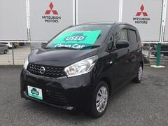 デイズ660 J 宮城三菱認定中古車