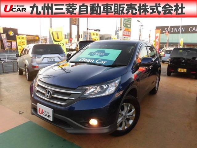 CR−V(ホンダ) 20G 中古車画像