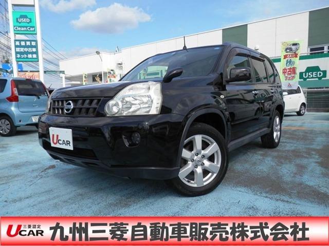 日産 2.0 20X 4WD