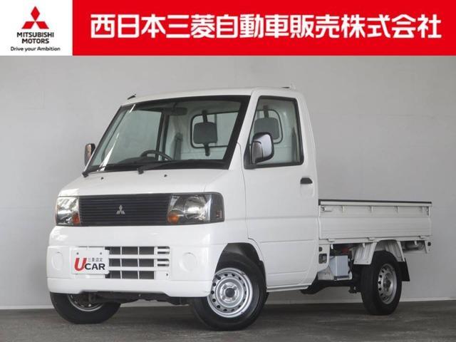 三菱 660 Vタイプ