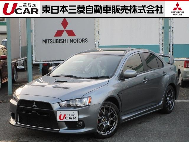 三菱 2.0 ファイナルエディション 4WD 国内1000台限定車