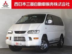 デリカスペースギア20thアニバーサリー HR 4WD 距離無制限保証1年付