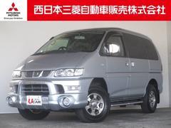 デリカスペースギアアクティブフィールドED HR 4WD 距離無制限保証1年付