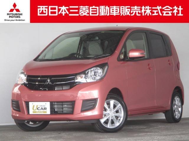 三菱 G セーフティパッケージ 4WD 距離無制限保証3年付