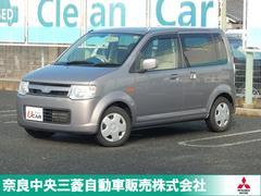 eKワゴン660 GS ワンオーナー 電動スライド 三菱認定UCAR