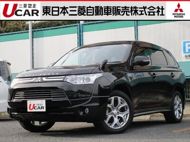 三菱 2.0 G 4WD 急速充電対応 カロッツェリアHDDナビ