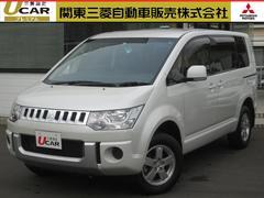 デリカD:52.4 M リミテッド 4WD