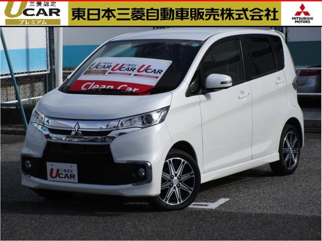 三菱 660 4WD Tプレミアムエディション 純正CDチュ-ナ