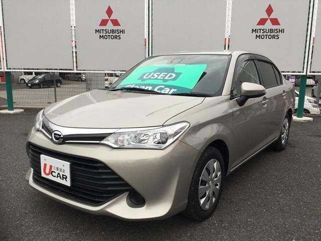 トヨタ 1.5 X 宮城三菱認定中古車