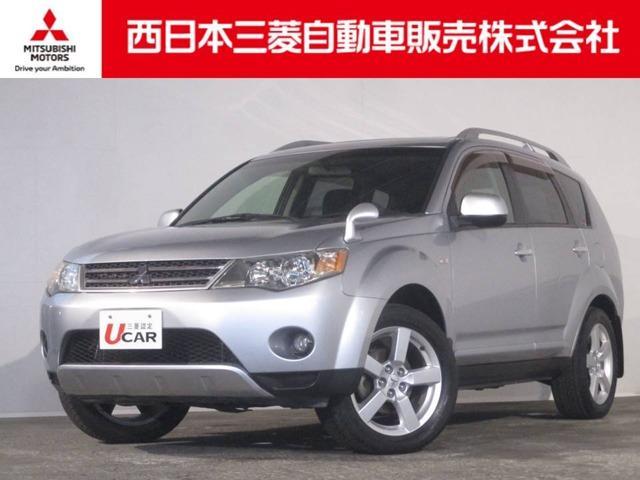 三菱 G 4WD 距離無制限保証1年付 HDDナビ付