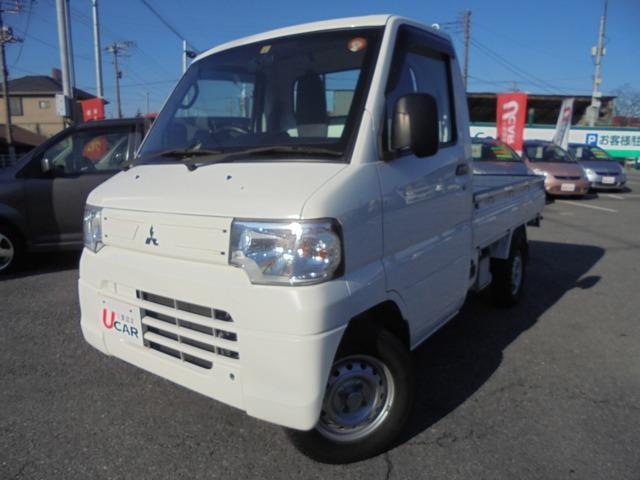 三菱 660 VX-SE