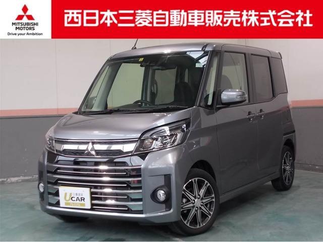 三菱 660 T セーフティパッケージ