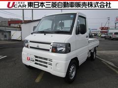 ミニキャブトラックVタイプ 4WD 5速マニュアル エアコン パワステ軽自動車