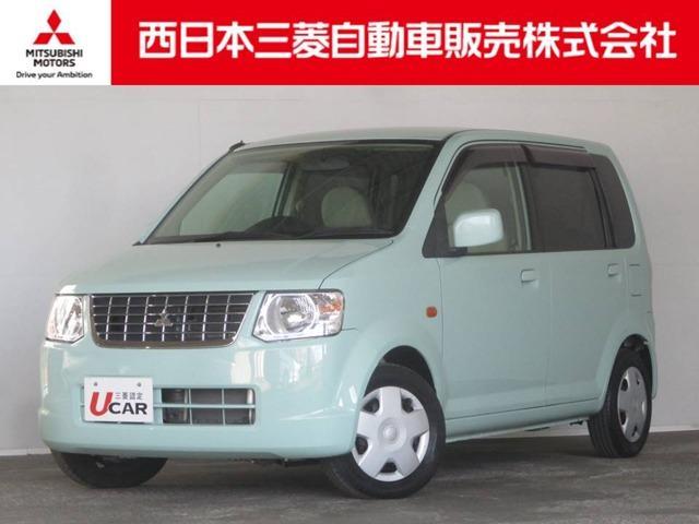 三菱 MX 距離無制限保証1年付 CDデッキ付