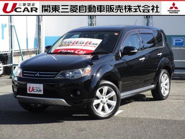 三菱 2.4 24MS 4WD