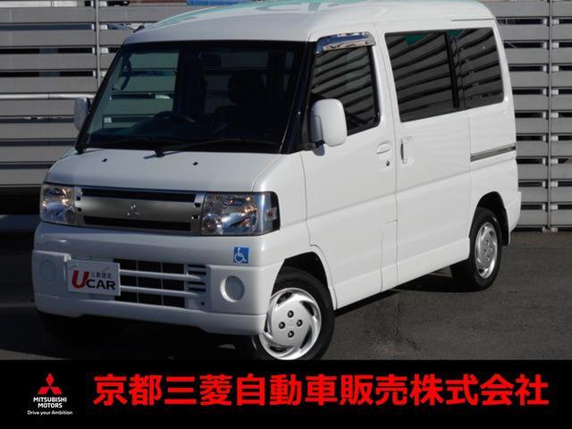 三菱 660 LX ハーティーラン ニールダウン式