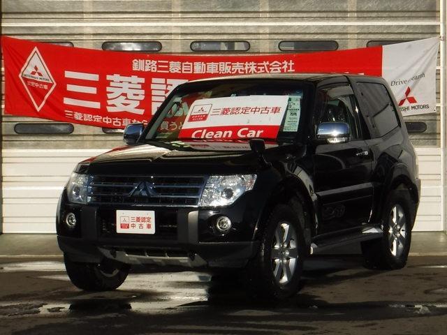 三菱 3.8 ショート スーパーエクシード 4WD