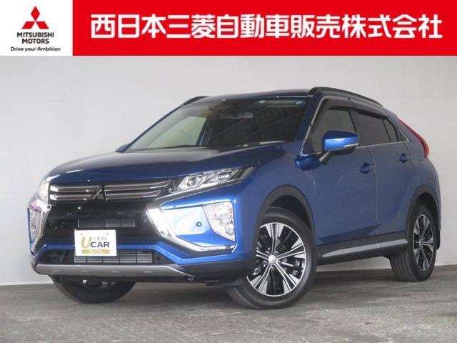 三菱 G プラスパッケージ 4WD 距離無制限保証3年付