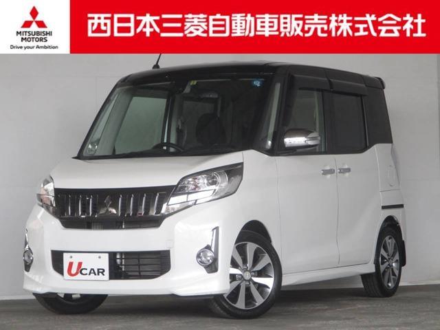 三菱 カスタム T 4WD 距離無制限保証1年付 メモリーナビ付