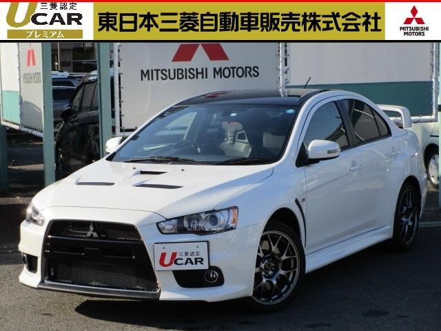 三菱 2.0 ファイナルエディション 4WD 国内1000台限定