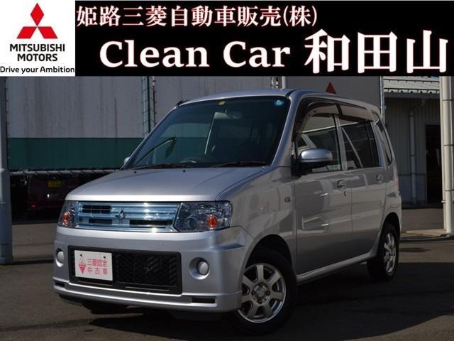 三菱 660 M ワンオーナー CD/MD