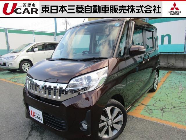三菱 660 カスタム T ターボ ナビ TV ワンオーナー 禁煙