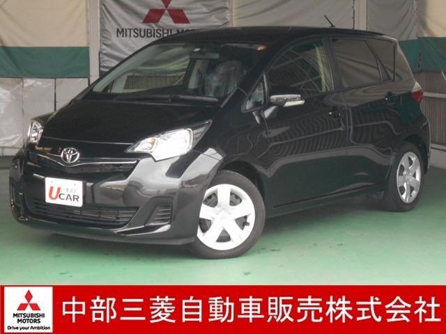 トヨタ 1.5 G