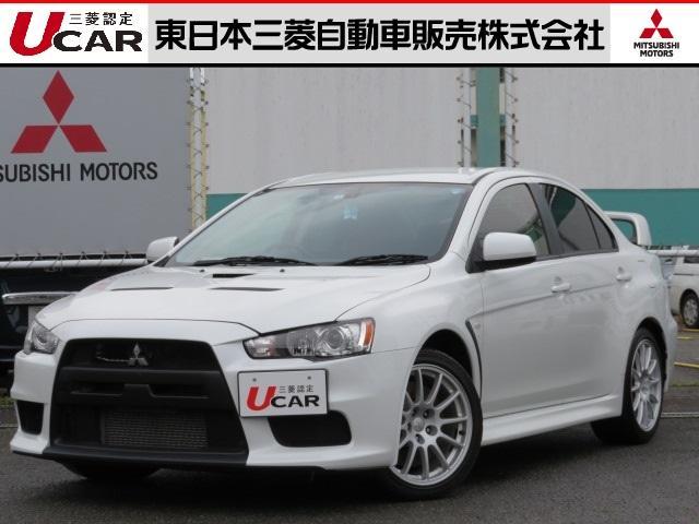 三菱 2.0 GSR X レザーコンビネーションインテリア 4WD