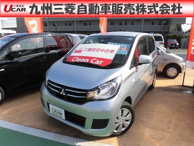 三菱 660 M eアシスト プラス エディション 三菱認定保証付