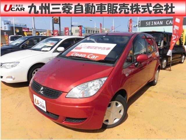 三菱 1.3 M CD コンパクトカー! 三菱認定中古車保証付