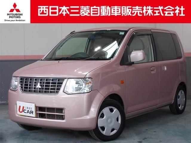 三菱 660 GS